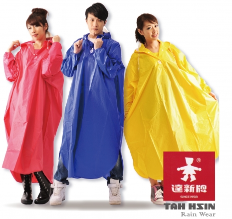 【達新牌】超可愛 達新尼龍披肩雨衣藍XL