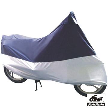【飛銳】超質感 高級雙色機車套150~1000c.c.(Size:L)