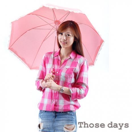 特賣 Those days 蘑菇美型水玉公主晴雨傘 1支入(粉色)