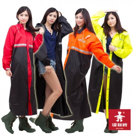 達新牌 韓風達新將前開式防水風雨衣 1件入黑黃XL