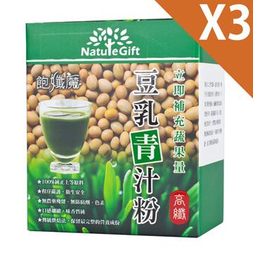 豆乳青汁粉 450g 3盒入
