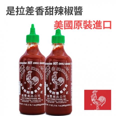 匯豐 是拉差香甜辣椒醬 17oz/瓶 2瓶入 活動