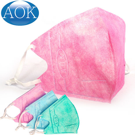 AOK 飛速 一般醫用立體口罩 50入/盒(淡藍/淡紅色)