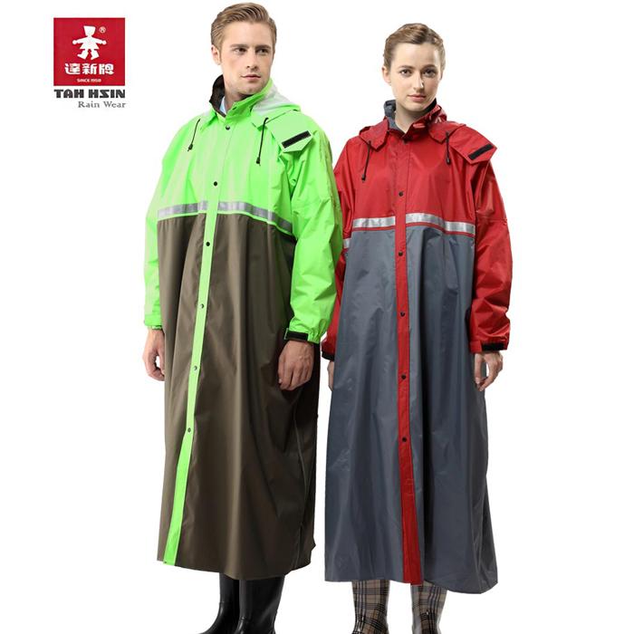 達新牌-韓風達新將前開式防水風雨衣(萊姆綠/紅灰)紅灰色4XL