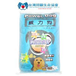 直接寄送臺灣照顧生命協會《威力狗高級狗食/羊肉+蔬菜》經濟包40磅*1包