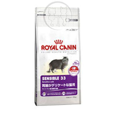 法國皇家 腸胃敏感成貓S33 貓飼料15公斤 1包
