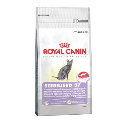 法國皇家 絕育貓專用 可化毛球 s37 貓飼料 4kg