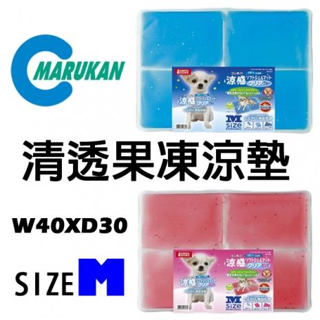日本Marukan 清透果凍涼墊 M -戶外.婦幼.食品保健-myfone購物