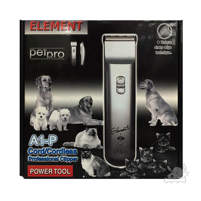 ELEMENT元素牌 A1-Petpro 專業級不鏽鋼電剪