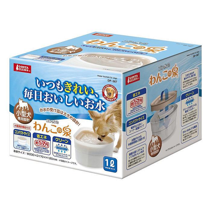 日本MARUKAN 三角自動循環飲水器-狗用 (DP-567)