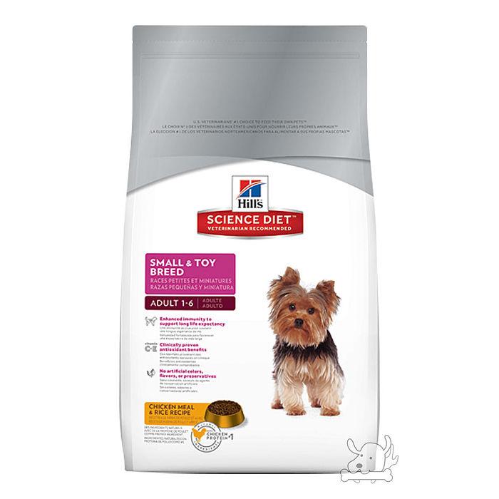 Hill's 希爾思 成犬 小型及迷你犬配方 飼料 3公斤