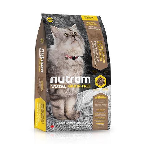 【Nutram】紐頓 T22無穀貓 火雞配方 貓糧 1公斤 X 1包