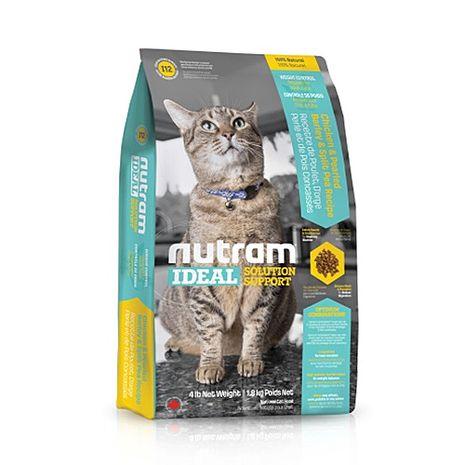 【Nutram】紐頓 專業理想系列-I12體重控制貓雞肉碗豆 6.8公斤 X 1包
