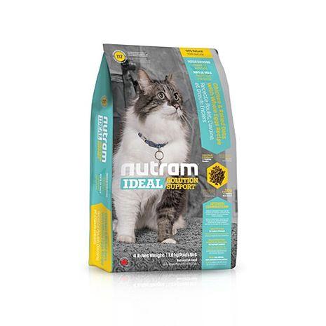 【Nutram】紐頓 專業理想系列-I17室內貓化毛貓雞肉燕麥 6.8公斤 X 1包