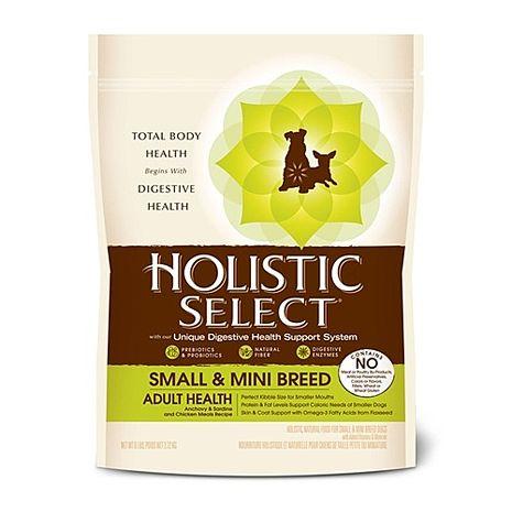 【HolisticSelect】新鷹格 活力滋 小型成犬 魚加雞低敏挑嘴 3磅 X 1包