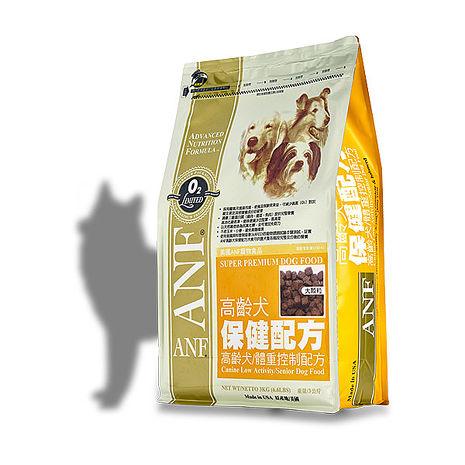 【ANF】美國愛恩富 老犬保健配方 大顆粒 狗飼料 3公斤 X 1包