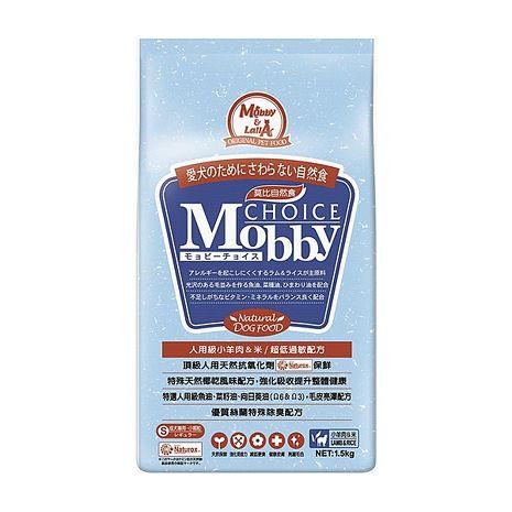 【Mobby】莫比 小型成犬 羊肉米 自然食飼料 1.5公斤 X 1包