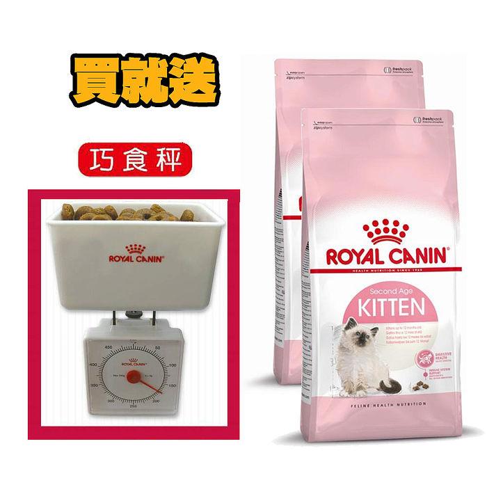 【ROYAL CANIN】法國皇家 K36幼母貓 2公斤 X 2包 送巧食秤