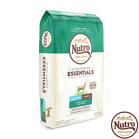 【Nutro】美士 全護營養 大型成犬(牧場小羊+健康米)30磅 X 1包