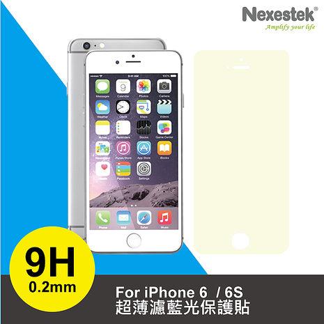 Nexestek濾藍光螢幕保護貼- iPhone 6 (4.7吋) 專用