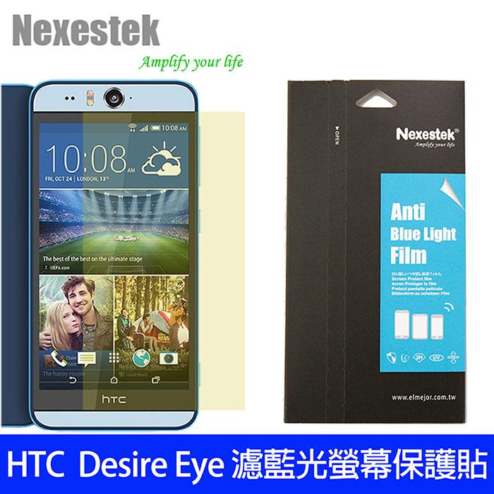 Nexestek 濾藍光護眼螢幕保護貼 - HTC Desire Eye 專用