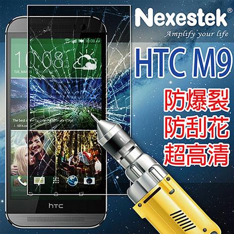 Nexestek 日本旭硝子全透明防爆鋼化玻璃螢幕保護貼- HTC One (M9) 專用