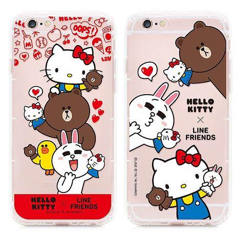 GARMMA Hello Kitty X Line iPhone 6s/6 4.7吋-空壓氣墊防摔保護軟殼-開心派對/哈囉夥伴開心派對