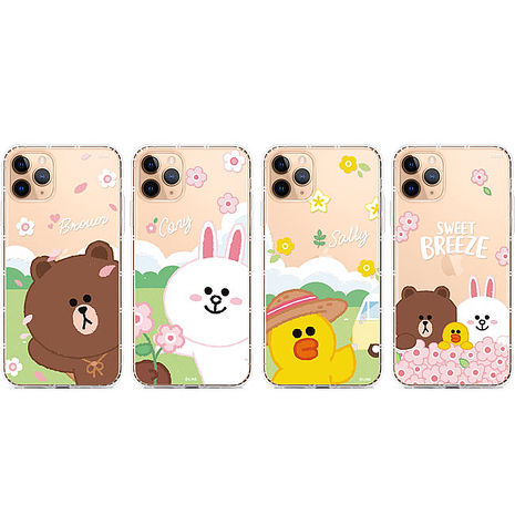 GARMMA LINE FRIENDS  iPhone 11 PRO Max 保護軟殼-野餐系列