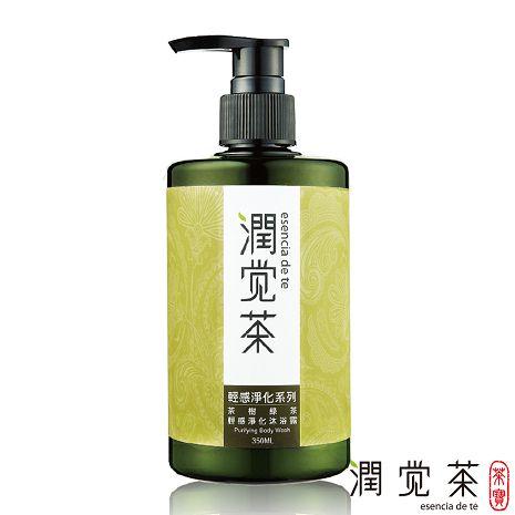 【茶寶 潤覺茶】茶樹綠茶輕感淨化沐浴露350ml-任選
