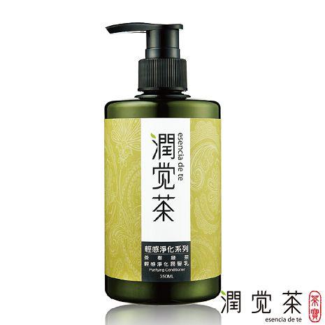 【茶寶 潤覺茶】茶樹綠茶輕感淨化潤髮乳350ml-任選