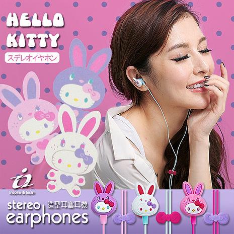兔子kitty耳塞耳機