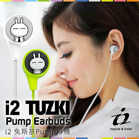 i2 兔斯基Pump耳機棉糖白