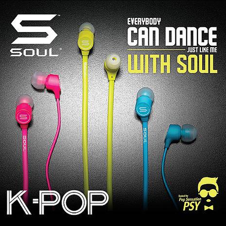 SOUL K-POP 超高性能入耳式耳機-動感粉