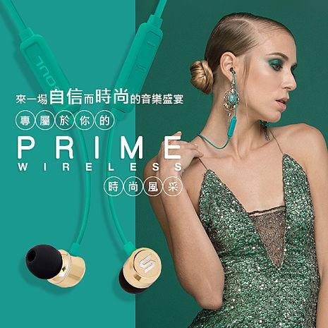 SOUL PRIME WIRELESS高效能無線藍牙耳機