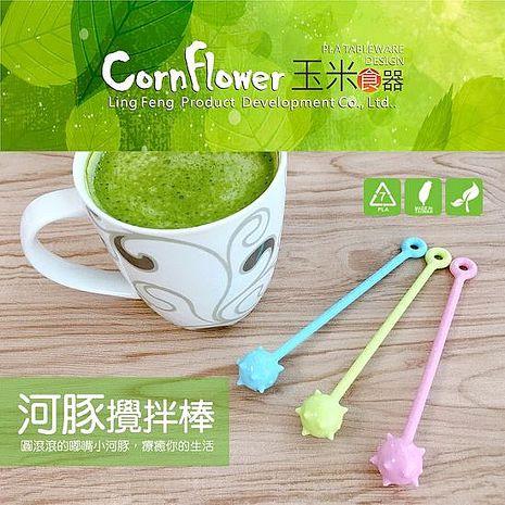【Cornflower】河豚攪拌棒 (無毒玉米食器)