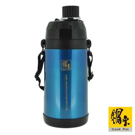 【鍋寶】炫藍880cc超真空珍珠瓶(VB-8088)