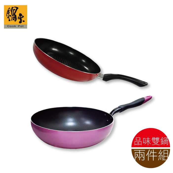 【鍋寶】品味不沾雙鍋組(小炒鍋+平底鍋)EO-FP2800IKH105301C