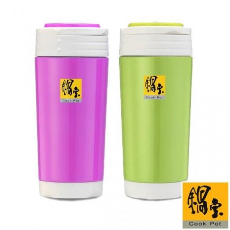 台灣製#304鍋寶品味隨身杯450cc買一送一 EO-LIKH7054512