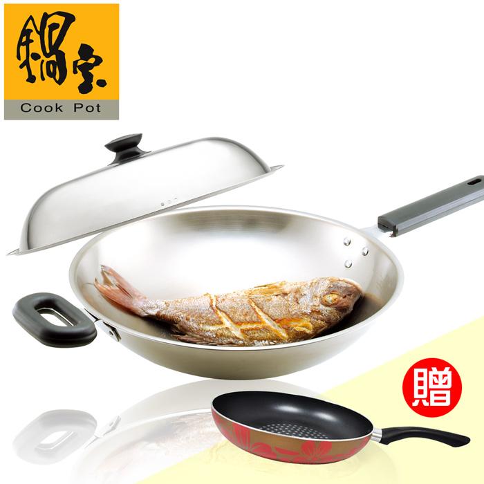 《鍋寶》奈米不銹鋼炒鍋送鑽石平底不沾鍋 EO-SGD136FP1028