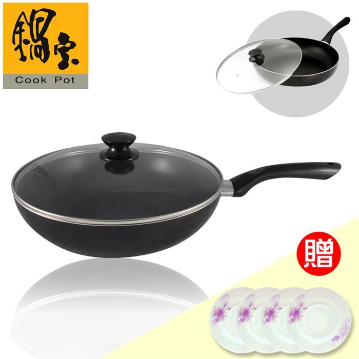 《鍋寶》低油煙不沾平底鍋送湯盤4件組 EO-UFE3011SBXTP4