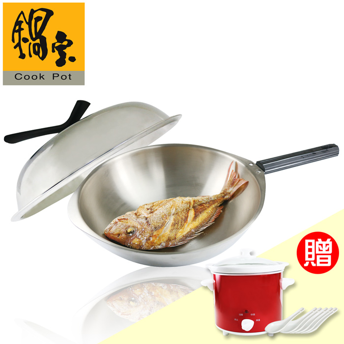 《鍋寶》18-10不鏽鋼奈米炒鍋送養生燉鍋3.5L EO-SGD6291QQSE35SBT5