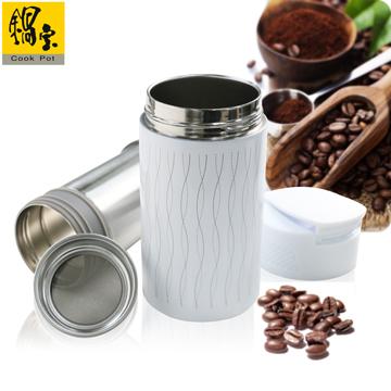 鍋寶 #304不鏽鋼咖啡萃取杯(舞動白)贈咖啡粉1包 EO-SVC0465WLCFB100