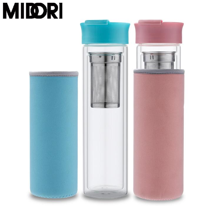 MIDORI  雙層玻璃泡茶瓶-二入(藍+粉)EO-GS0400BGS0400P