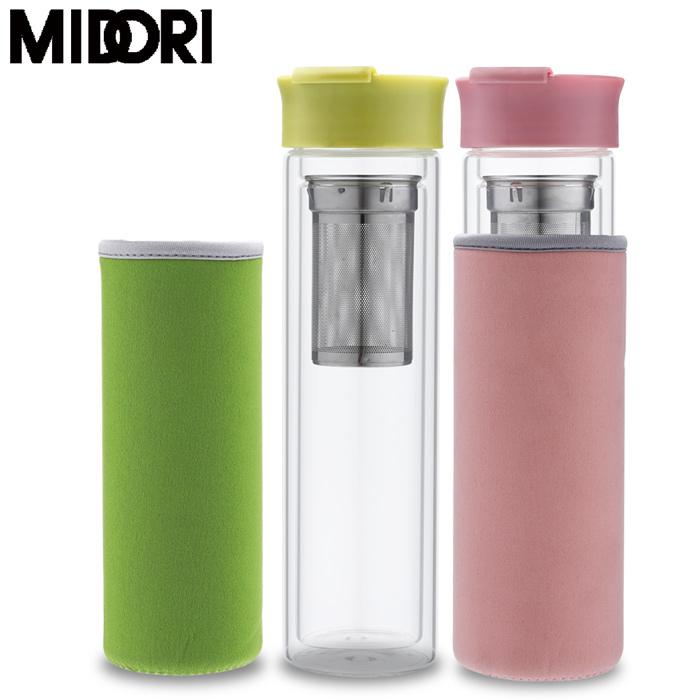 MIDORI  雙層玻璃泡茶瓶-二入(粉+綠)EO-GS0400PGS0400G