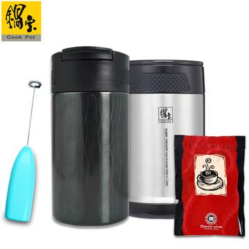 鍋寶咖啡萃取杯(黑條)-嚴選組EO-SVC65BLSVP5305BCF