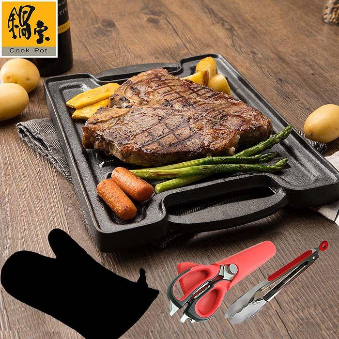 鍋寶 雙耳鑄鐵平煎烤盤-烤肉必備組 EO-C3325Y03G18R6702
