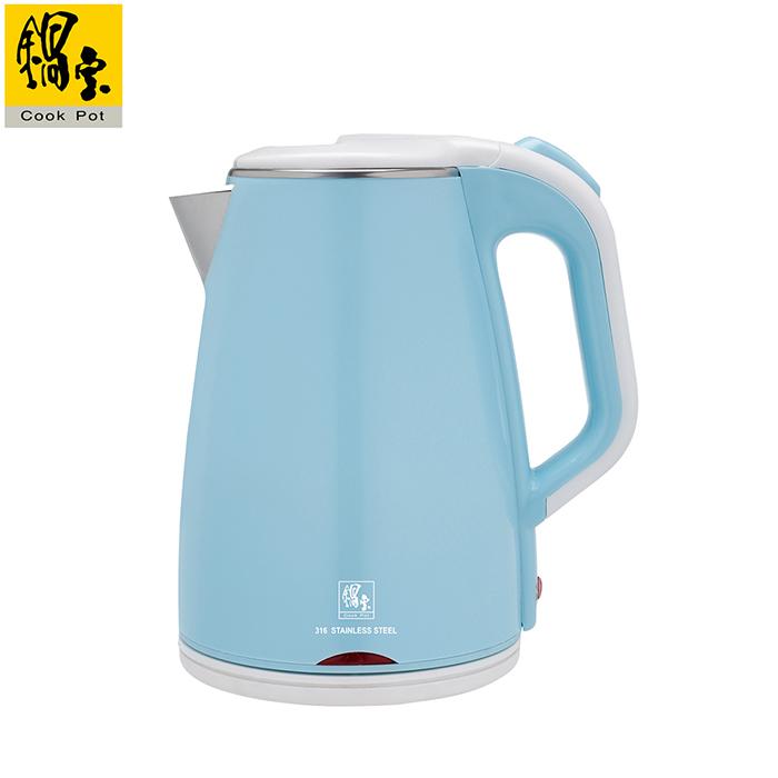 鍋寶 316保溫雙層防燙不銹鋼快煮壺-1.8L 藍 KT-90182B