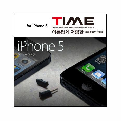 iPhone 5耳機孔螺旋矽膠防塵取卡針/Lightning連接口防塵套(黑色套裝)