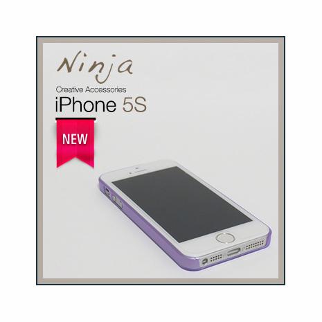 【東京御用Ninja】iPhone 5/5S通用型超質感精緻磨砂保護殼(霧透紫)