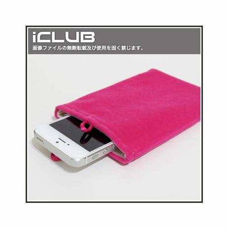 iPhone 5S/5C/5專用手機絨布型保護套(粉紅色)